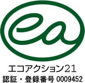 EA21ロゴマーク