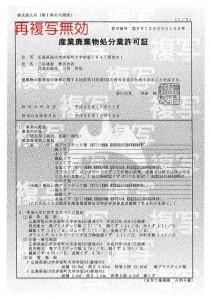 chukanshori-1