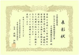gounokawa01